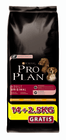 Purina Pro Plan Dog Adult Original 14+2,5 kg Zdarma