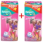 Pampers Pieluchomajtki ActivePants Girl 5 Junior - 2 x 48 szt