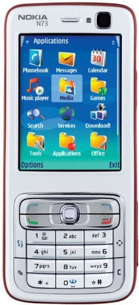 Начались поставки Nokia N73.