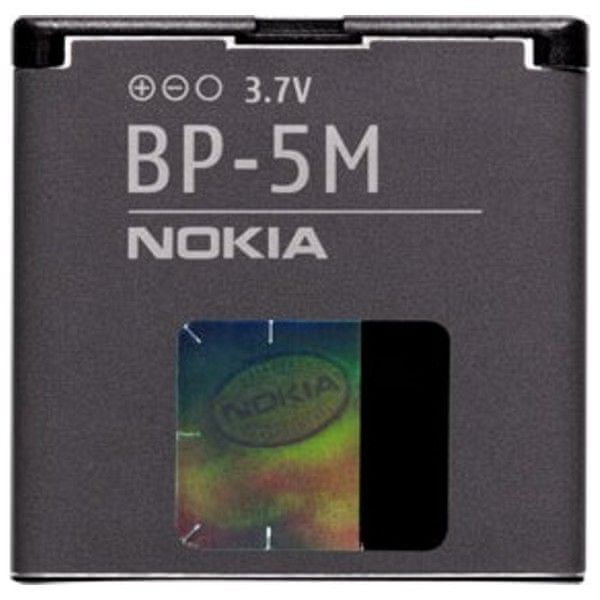 Nokia baterie BP-5M - 6110/ 5700/ 7390/ 6500sli, Li-Pol 900mAh,bulk