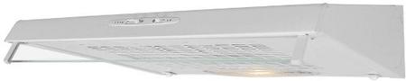 Amica OSC 610 W, Páraelszívó