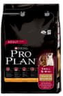 Purina Pro Plan Adult Small Breed Chicken & Rice - 3kg