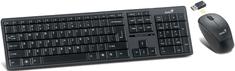 Genius Slimstar 8000ME, CZ/SK, USB, klávesnice + myš, černá (31340045111)