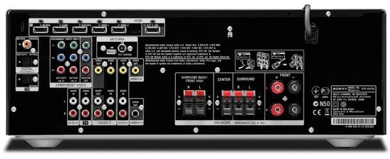 Sony AV sprejemnik STR-DH730