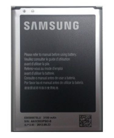 SAMSUNG bateria EB595675LU, 3100 mAh, Note II