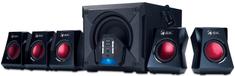 Genius zvučnici SW-G5.1 3500