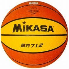 Mikasa žoga za košarko BR712