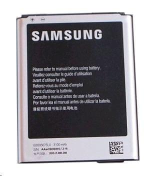 Samsung Baterija EB595675LUCSTD za Galaxy Note II (N7100)