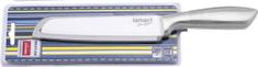Lamart Nóż ceramiczny 15cm LT2005