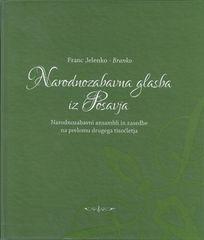 Franc Jelenko - Branko: Narodnozabavna glasba iz Posavja, trda