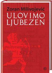 Ulovimo ljubezen, Zoran Milivojević (broširana, 2013)