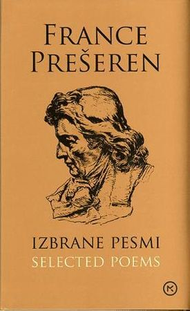 Izbrane pesmi / Selected poems, France Prešeren (poltrda, 2008)