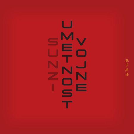 Umetnost vojne, Sunzi (trda, 2012)