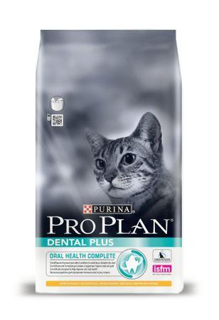 Purina Pro Plan hrana za mačke Dental Plus, piletina, 3 kg