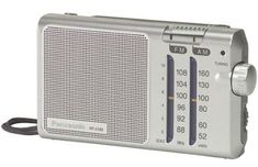 Panasonic tranzistor RF-U160DEG-S