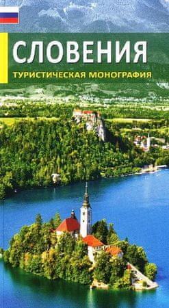 Morana Polovič: Slovenija