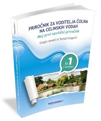 Gregor Jeretič, Tomaž Gregorčič: Priročnik za voditelja čolna po celinskih vodah
