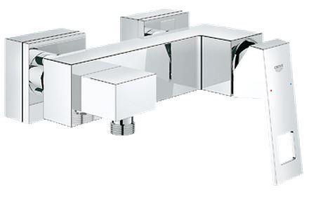 Grohe kopalniška armatura za tuš Eurocube (23145000)