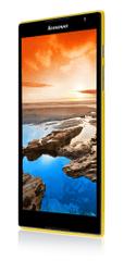 Lenovo Tab S8-50 Canary Yellow (59430603)