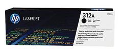HP toner LaserJet 312A, 2400 strani, blacktoner LaserJet 312A, 2400 strani, black