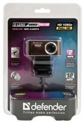 Defender G-lens 2693 FullHD webkamera