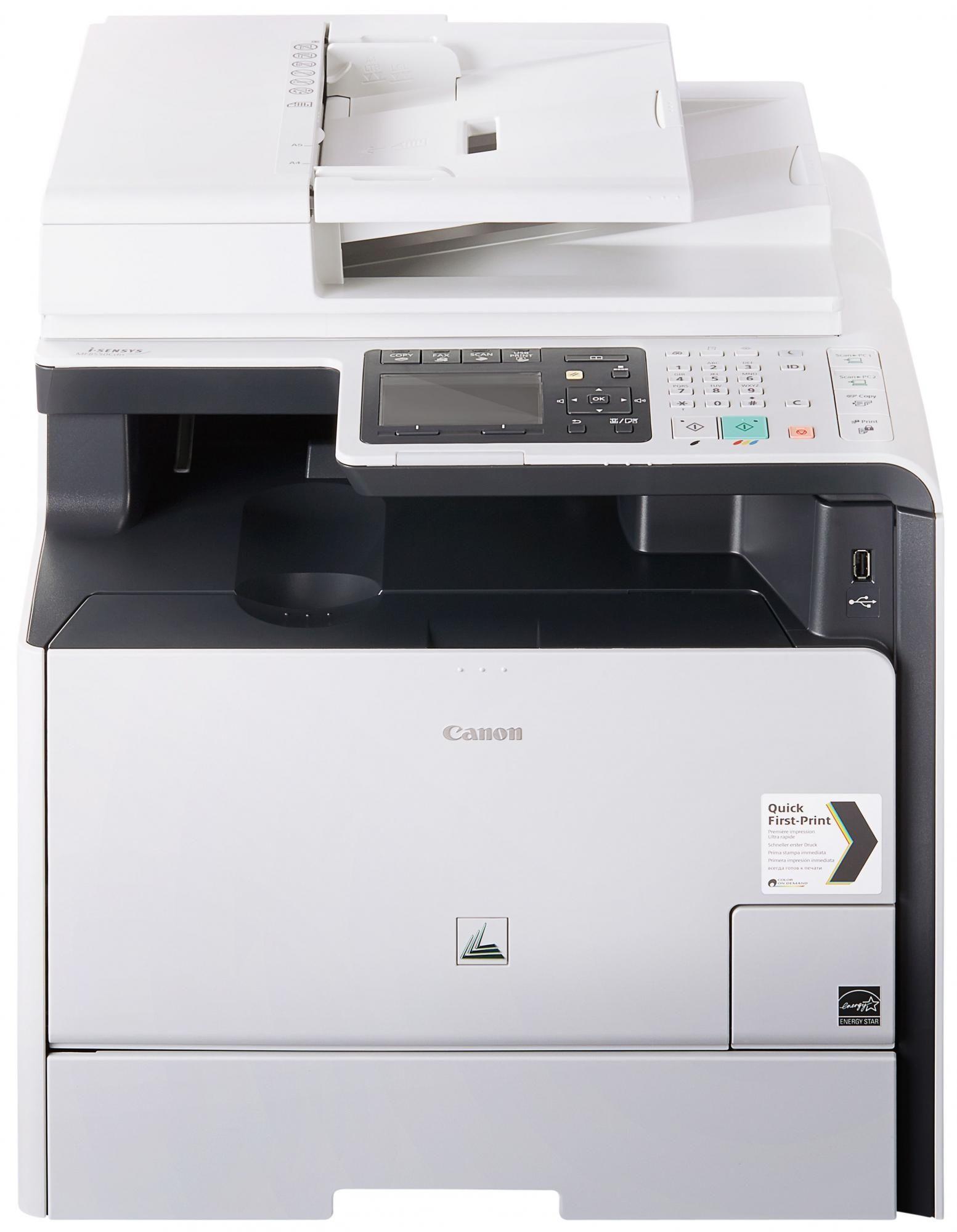 CANON i-SENSYS MF8550Cdn (6849B015AA)