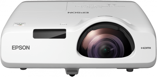 Epson EB-520 (V11H674040)