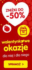 PL Valentyn