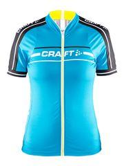Craft Cyklodres Grand Tour W