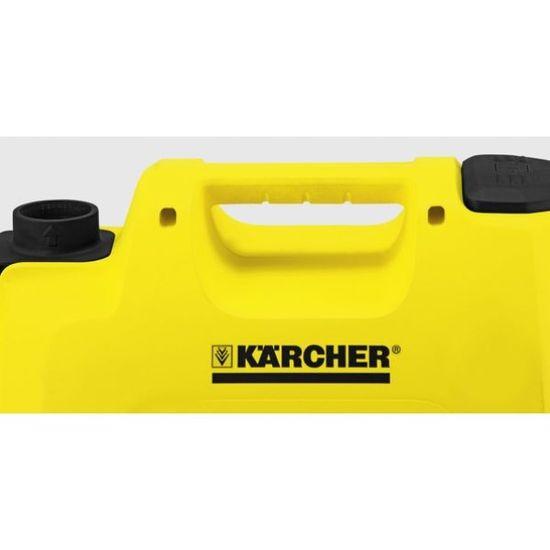 Kärcher BP 3 Garden Set Plus - zánovní