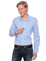 Gant pánská košile zúženého střihu
