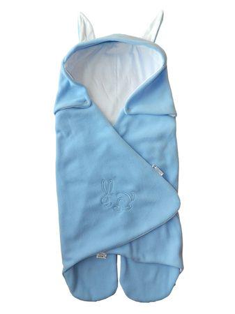 COSING spalna vreča za lupinico, modra