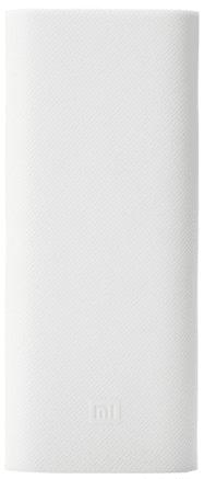 Xiaomi 16000 mAh, biały