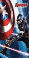 CTI Avengers Amerika kapitány, Törölköző, 75X150 cm
