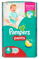 Pampers ActivePants 4 Maxi Jumbo Pack 52 ks