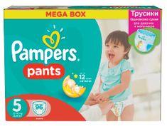 Pampers ActivePants 5 Junior Mega Box 96 ks