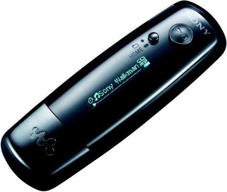 Sony NW-E005/B