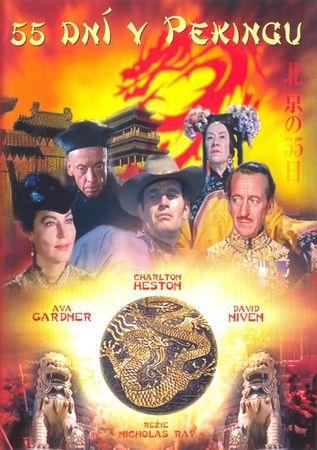 55 dní v Pekingu - DVD
