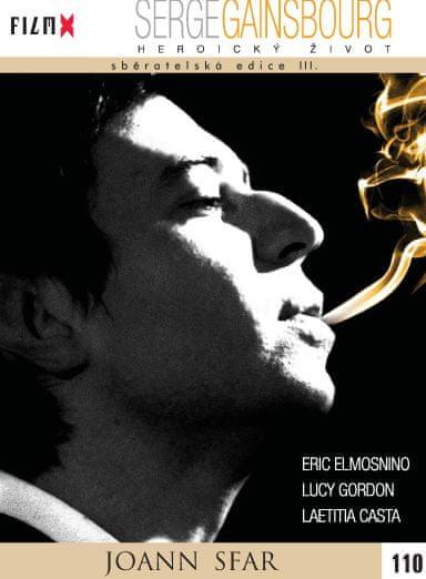 Serge Gainsbourg - DVD