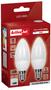 1 - ActiveJet LED žarnica, 4 W, E14, hladna svetloba