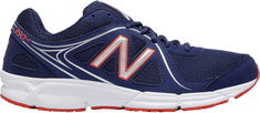 New Balance buty do biegania M390CN2