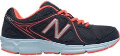 New Balance buty do biegania W390CD2