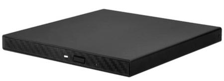 "Silverstone SATA adapter za 9.5mm SLIM optične pogone TS14 2,5"" HDD/SSD"