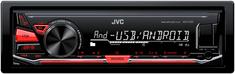 JVC KD-X130 Autórádió (USB, FLAC, 2016-os modell)