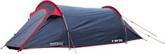 Regatta namiot turystyczny Halin 2 Seal Grey/Pepper