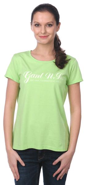 Gant dámské tričko XS zelená