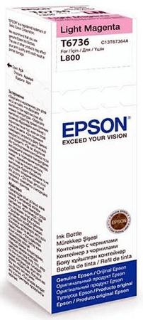 Epson črnilo, steklenička 70 ml, svetla Magenta
