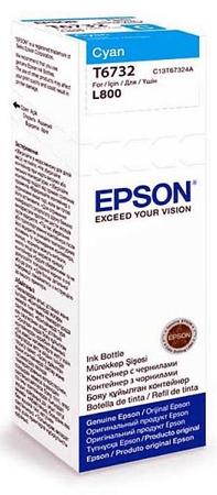 Epson tusz T6732, cyjan (C13T67324A)