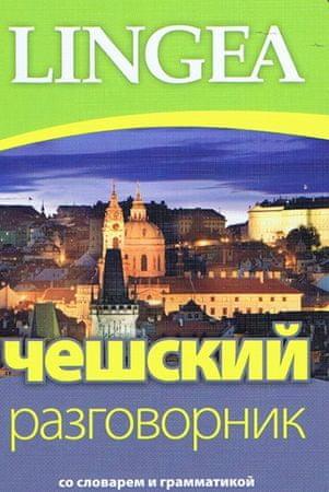 autor neuvedený: LINGEA CZ-Češskij razgovornik (ruština-konverzace)