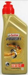Castrol motorno olje Power 1 GPS 4T 15W-50, 1 l